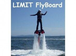 【愛知・三河湾】フライボード体験!(15分)お1人よりOKの画像