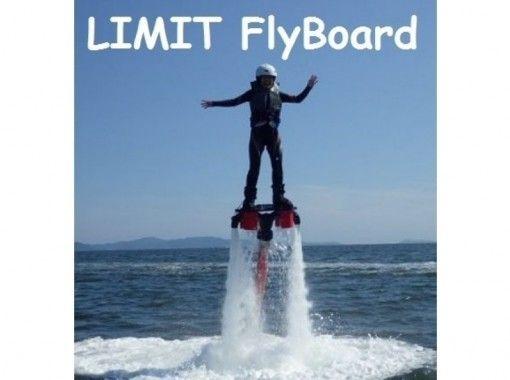 【愛知・三河湾】水圧で飛ぶ!フライボード体験 お1人さまOK