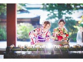 【京都・祇園】浴衣姿で祇園を歩く!〔浴衣レンタル&手ぶら散策プラン〕