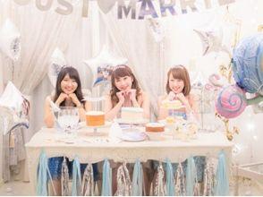 【東京・西麻布】ブルーのドレス+ティアラでなりきりシンデレラパーティプラン!