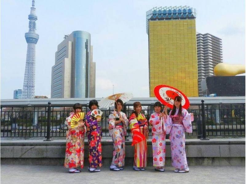 從淺草,東京]淺草站易在30秒! [1天和服租賃Nakayoshi計劃/ 5人以上等]介紹的圖像