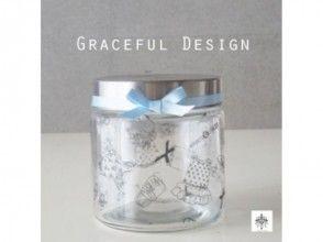 【東京・恵比寿】~オリジナルデザインのガラス作品がつくれる~素敵なガラスを作ろう!の画像