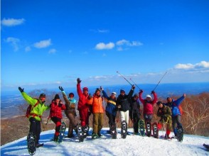 【Tochigi / Nasu Highlands】 Overlooking Nasu mountain range Snowshoe experience (inexperienced - for beginners) Images of Mount Jeans Nasu mountain top