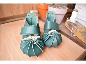 【東京・調布】子供と親想いのベビー靴を手作りしよう。〔牛革・12cm・手縫い〕