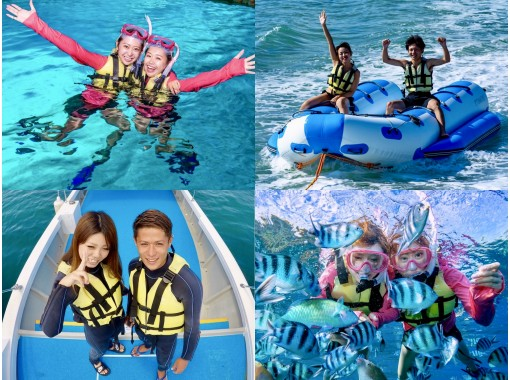 [Regional common coupon target] \ Popular set / Blue Grotto snorkel + banana boat to go by boat! Let's enjoy twice with a great deal ♡の紹介画像