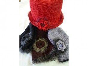 【埼玉県・鴻巣市】初めての方にもオススメ!自由に作れる編み物体験の画像