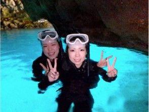 【沖縄/青の洞窟開催/約3時間】セットプラン♪青の洞窟シュノーケル+ジェットスキー遊覧の画像