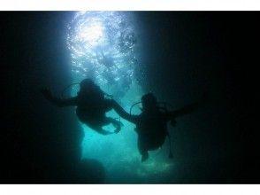 【沖縄/青の洞窟開催/約3時間】セットプラン♪青の洞窟体験ダイビング+ジェットスキー遊覧の画像