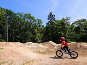 【山梨・北杜】国内唯一の自転車パークでMTB・BMX走行を体験!〔18才未満〕の画像