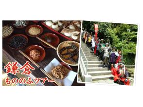 [湘南鎌倉] 6/11舉行!圖像的鎌倉Mononofu遊