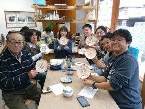 【静岡・熱海】温泉につかった後は楽しく陶芸体験「絵皿コース」熱海駅から徒歩5分!