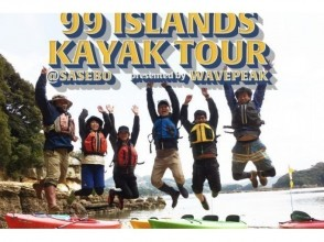 【Nagasaki · Sasebo · Kujukushima】 Easy experience Image of kayak tour (2 people)