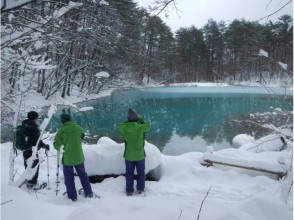 "[Fukushima · Bandai Land] Michelin Green Guide Go to one star ""Goshikinuma""! Mysterious forest Snowshoe Walk ♪ image"