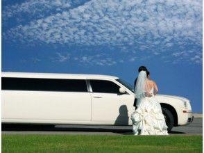 【Free transport in Tokyo / 23 wards · Limousine rental】 Celebrate the important evolution. Image of wedding PLATINUM plan ♪
