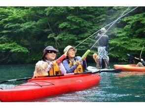 [Tochigi, Nasu] plate chamber dam lake kayaking experience tour (tandem kayak: Nasu area)