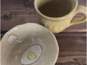 【岐阜・大垣】手びねり陶芸体験<器コース>の画像