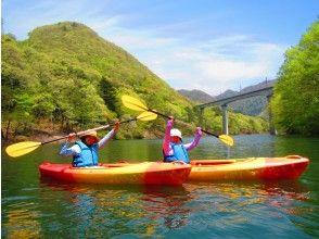 [Tochigi-Nikko] Kawaji Hot spring Kayak Experience tour (single Kayak: Nikko, Kinugawa area)
