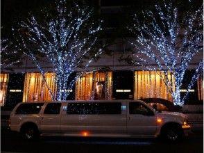 【東京・六本木発着・リムジン】豪華なリムジンで都内のオススメスポットを巡ろう!【90分コース】の画像