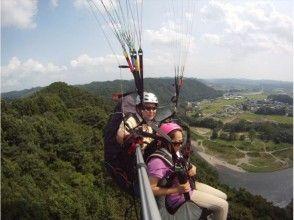 [櫪木縣那須烏山市]從滑翔傘學校初學者先進的歡迎!