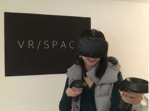 【移転中】仮想世界へ!気軽に最高品質VR体験  (30分シングルコース)の画像