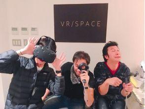 【移転中】仮想世界へ!気軽に最高品質VR体験  (30分ペアコース)の画像
