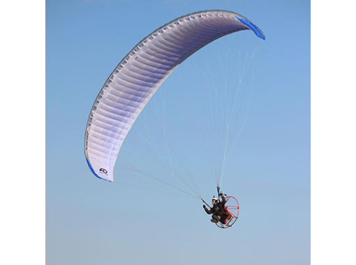 【栃木・那須烏山市】初心者から上級者まで3つのコースをご用意!モーターパラグライダー スクール
