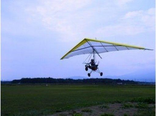 【栃木県・那須烏山市】モーターハンググライダースクール 上級者歓迎!