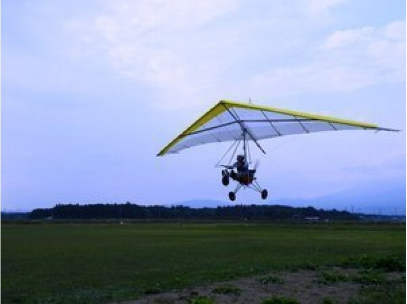 tochigi prefecture nasu osani city motor hang glider school