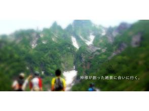 【北海道・利尻島】利尻自然ガイドサービス・利尻島「万年雪とヤムナイ沢」トレッキングプランの画像