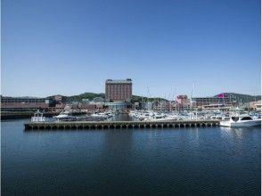 【北海道・小樽】小樽港内遊覧クルーズ([C]運河・港内コース)40分の画像