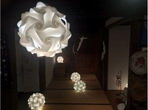 [三重縣伊勢二見町的燈罩製作經驗的圖像(小尺寸)