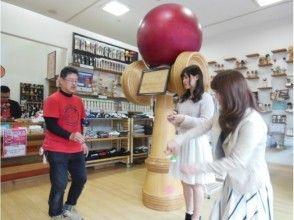 【広島・市街】安芸の国めぐり けん玉ワークショップで「けん玉レッスン」体験プラン