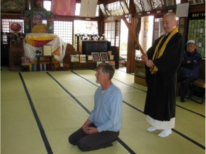 "【Hiroshima / Miyajima】""Tour of Aki"" Experience  Buddhist meditation and Buddhist painting in Miyajima Misen Daihonzan Daisho-in"