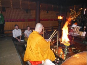 "【Hiroshima / Miyajima】"" Tour of Aki ""  Experience sutra transcription and Gomadaki (Homa) in Miyajima Misen Daihonzan Daisho-in"