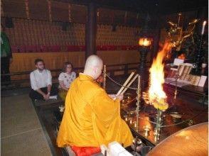 【Hiroshima・Miyajima】 Exploring Aki: Sutra Copying & Homa Experience At Miyajima Misen Daihonzan Daisho-in