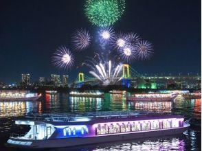 【7月22日(土)】2017年足立区花火大会を屋形船から観覧(乗合船/2名様より)