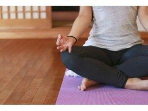 神奈川縣,湘南,茅崎私人瑜伽療法(2小時)