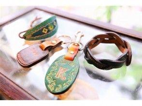 [大阪梅田]皮革工艺一日体验☆手工手镯和钥匙扣的体验♪