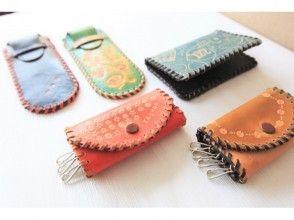 【大阪梅田】皮革工藝一日體驗☆手工鑰匙包、筆盒、旅行包♪
