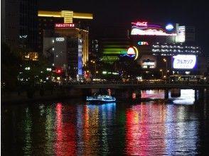 【福岡・博多】福岡の風景・夜景が美しい!那珂川クルージング(30分)の画像