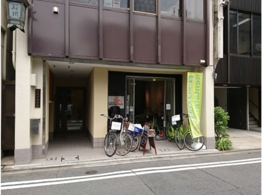 【京都・レンタサイクル】四条烏丸駅から徒歩7分★京都の街並みを観光しよう!