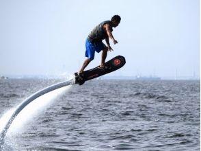 【千葉・鴨川】まるで未来のスケートボード!ホバーボードで空を駆け回ろう♪ / 10分