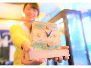 【大阪阪急梅田駅徒歩5分 陶芸置時計ギフトコース】記念日に思いを込めた手作りの置時計をプレゼント☆