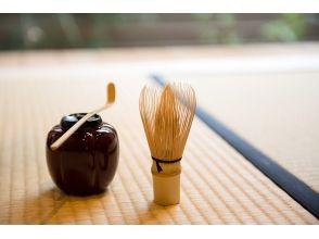 【岐阜県・高山市】服装自由 ♪ 気軽にできる「お茶席教室」プランの画像