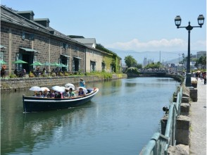 【Hokkaido · Otaru】 2 minutes on foot from JR Otaru Station! Bicycle rental (2 hours course) ★ Recommended for sightseeing / walking ★