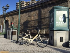 【Hokkaido · Otaru】 2 minutes on foot from JR Otaru Station! Bicycle rental (all day course) ★ Recommended for sightseeing and walking ★