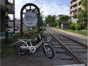 【Hokkaido · Otaru】 2 minutes on foot from JR Otaru Station! Bicycle rental (Otaru accommodation course) Image from 16: 30 to the next 11:00