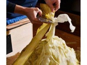 【三重県・伊勢市】おぼろ昆布「手削り」体験・お土産付きプランの画像