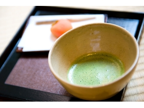【Gifu Prefecture · Takayama City】 <30 days ago earned by reservation> Feel free to have a tea party ♪ 30 minutes experience plan (matcha 1 clothes + Japanese sweets)
