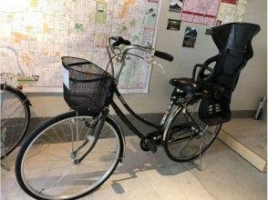[เกียวโตจักรยานให้เช่า] ★ 4 ท่านไป 7 นาทีเดินจากส่วนลดแผนองค์กร★สถานี Karasuma Shijo! ให้ภาพเพื่อการท่องเที่ยวของเมืองเกียวโต